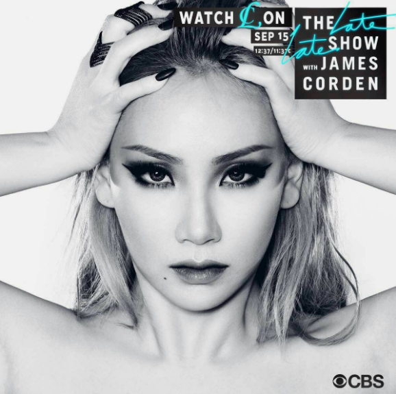 CL 2NE1 Bakal Tampilkan 'Lifted' di Acara Televisi Amerika 'The Late Late Show with James Corden'