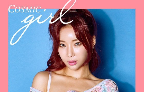 Cosmic Girl Debut Dengan Single 'Then What Are You Doing'