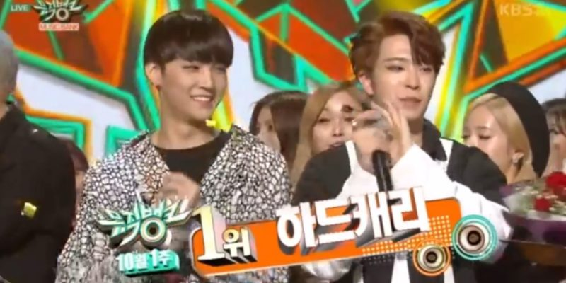 GOT7 Amankan Trofi 'Music Bank' Dengan 'Hard Carry'