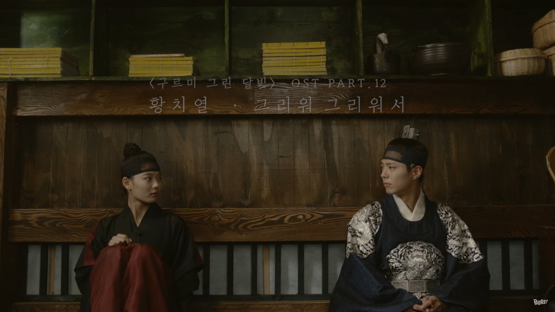 OST Moonlight Drawn By Clouds