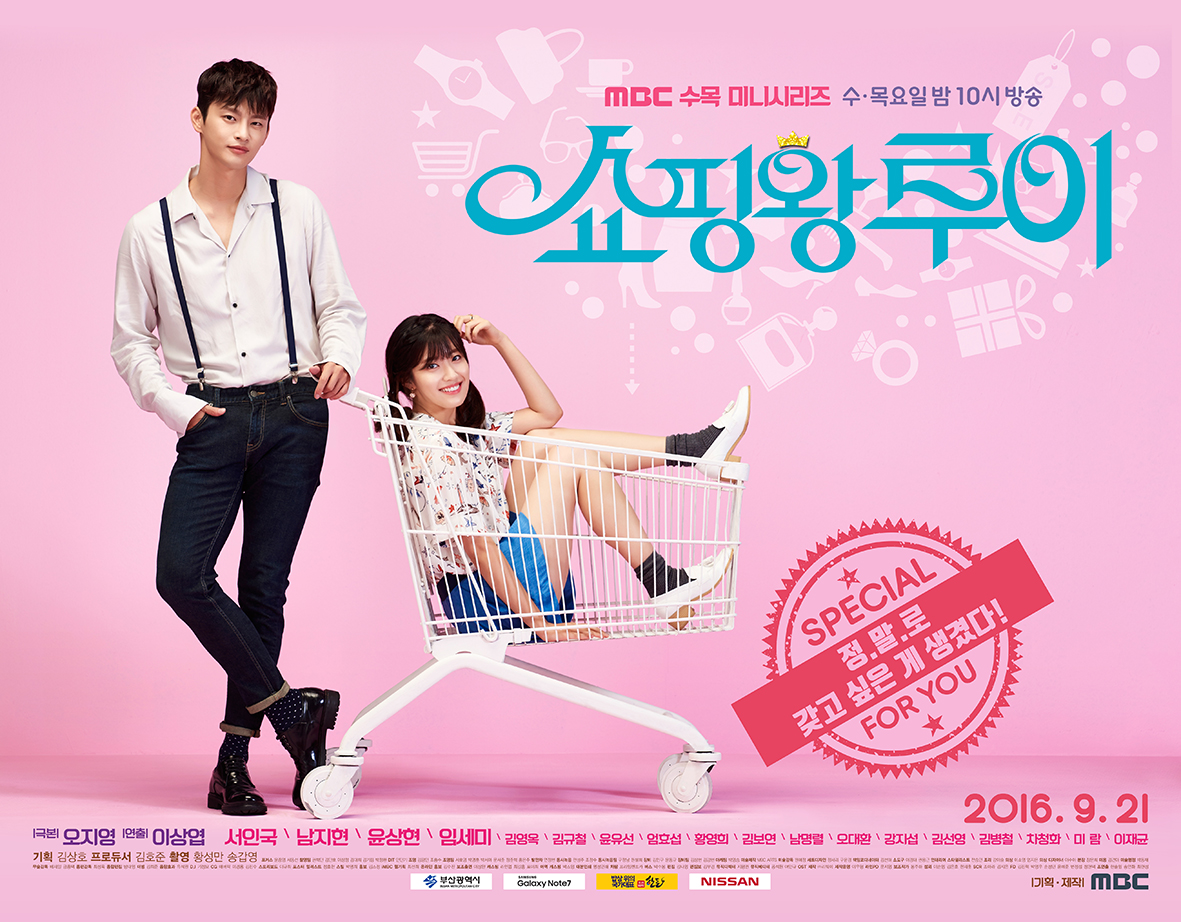 Shopping King Louie Poster
