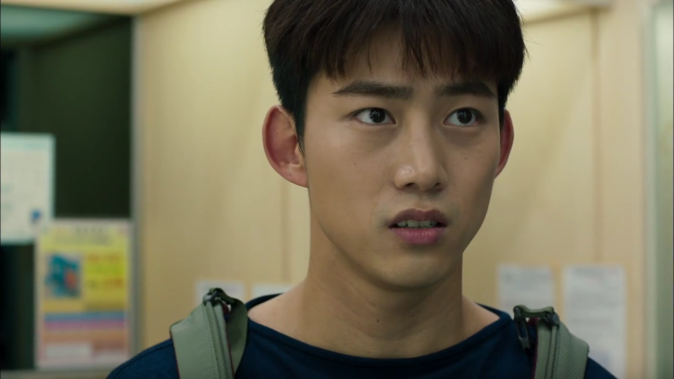 Taecyeon Let's Fight Ghost