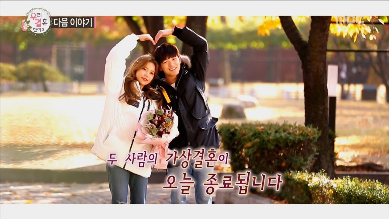We Got Married Solar Eric Nam