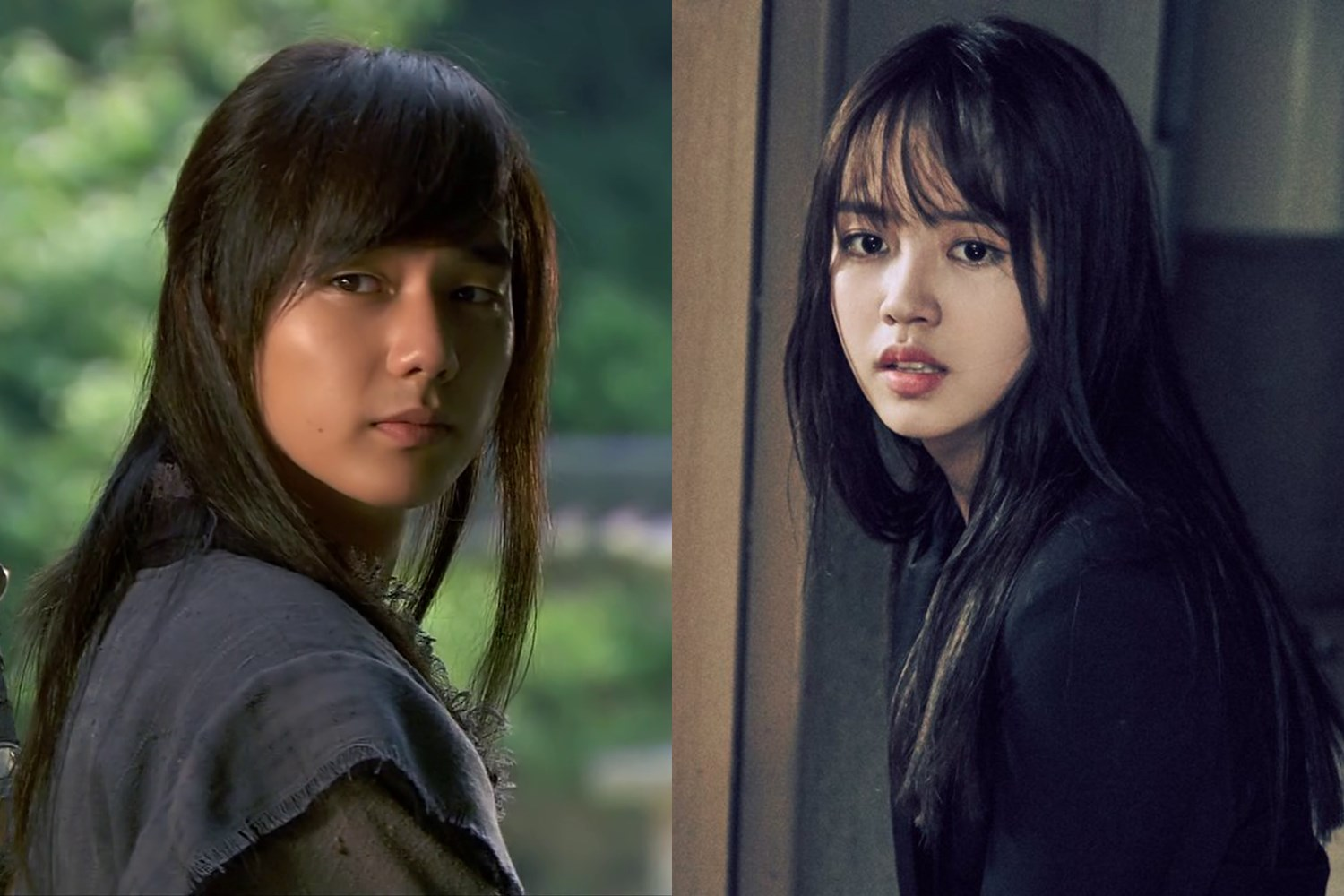 Yoo Seung Ho Kim So Hyun