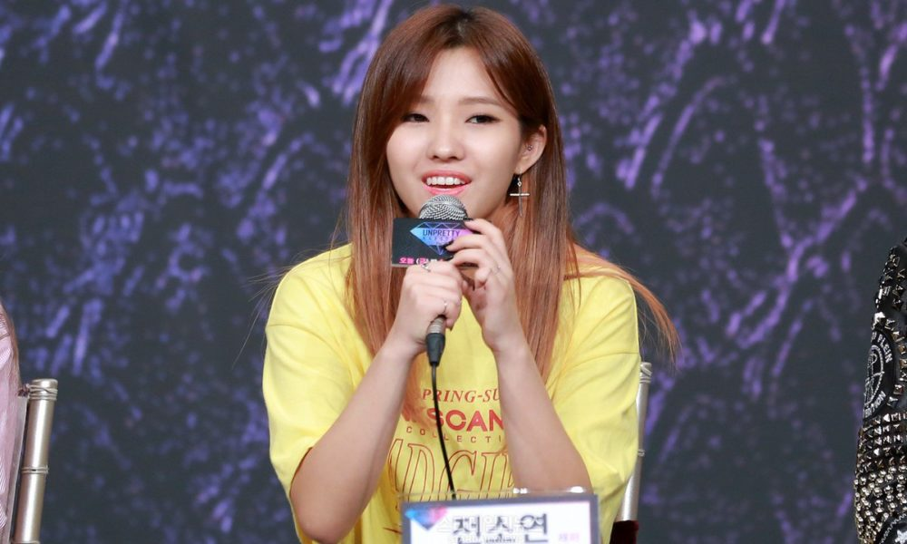 Masuk Cube Entertainment, Jeon Soyeon 'Unpretty Rapstar' Persiapkan Debut