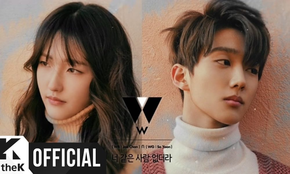 Woollim Perdengarkan Suara Merdu Joo Chan dan So Yoon di Teaser 'No One Like You'