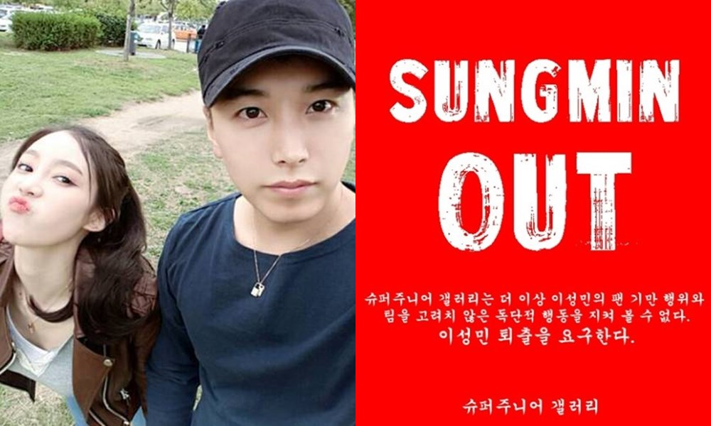 Sungmin Out