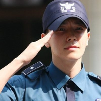 Donghae Super Junior Discharged