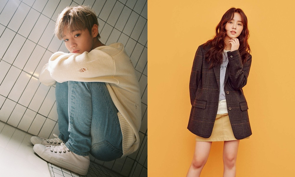 Park Ji Hoon Wanna One dan Aktris Kim So Hyun Diterima di Kampus Ini