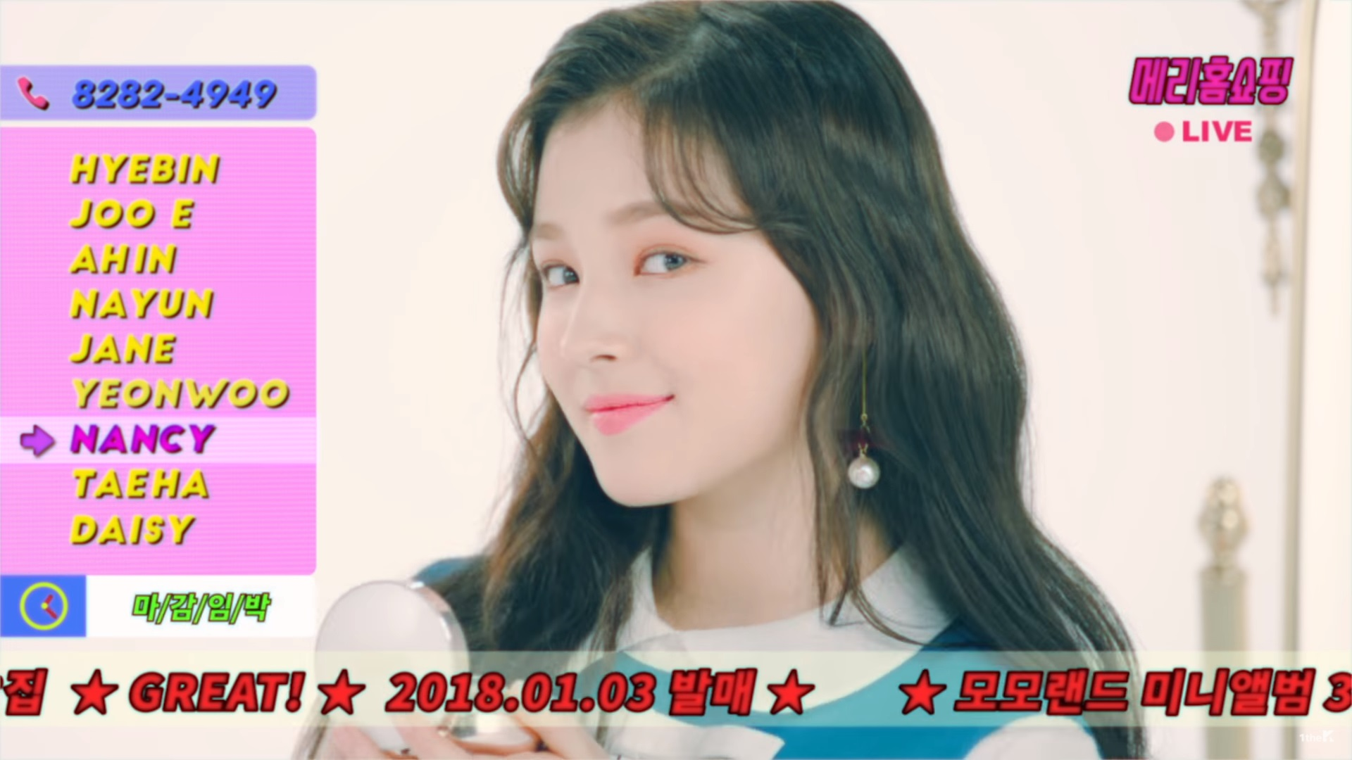 MOMOLAND Jadi Model Home Shopping di Teaser MV Baru 'Bboom Bboom'