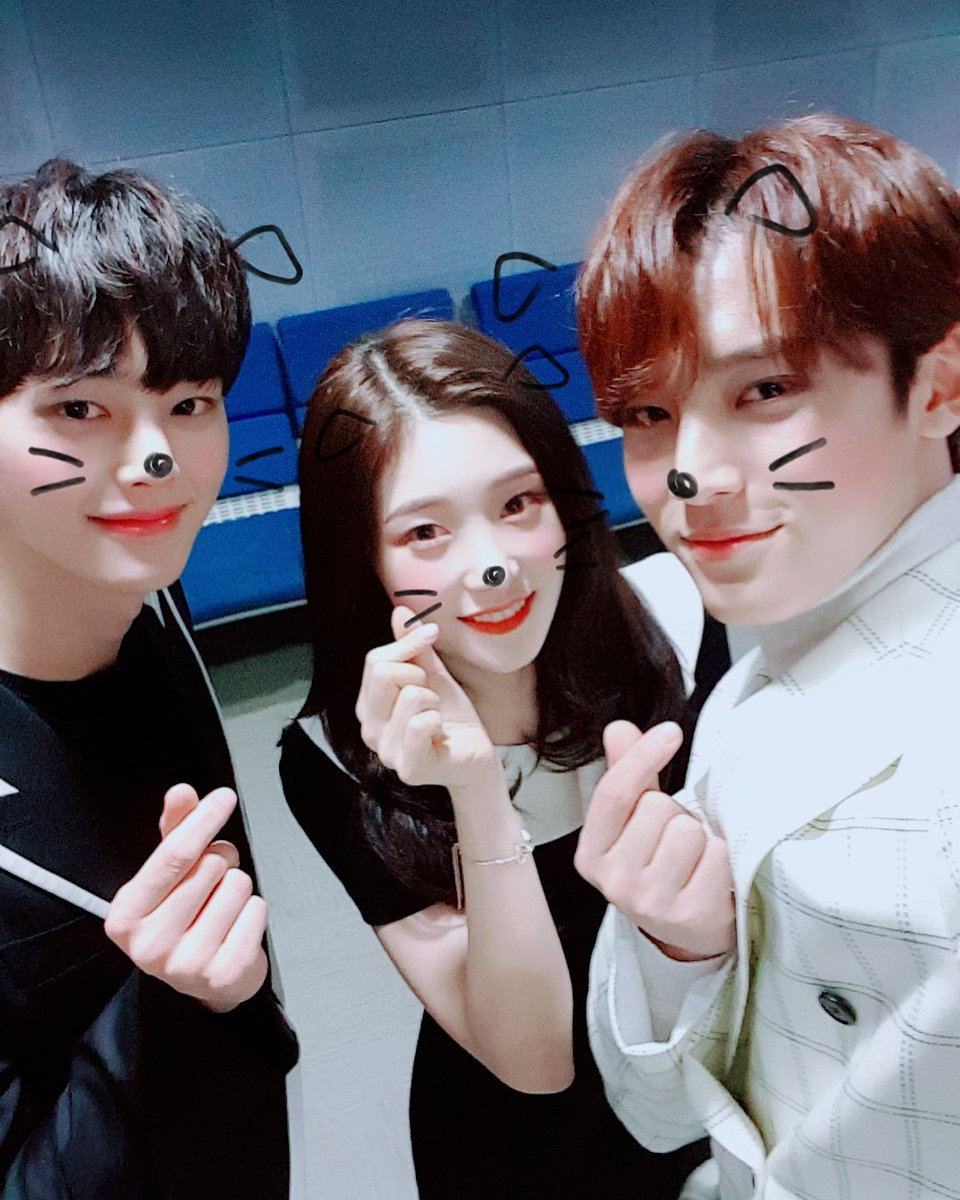 Chaeyeon, Mingyu dan Song Kang