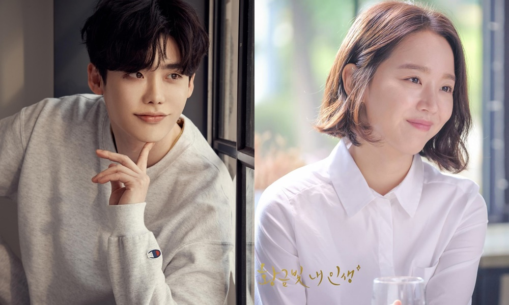 jong suk shin hye dating site Actor lee jong suk spoke up for the first time since dating rumors involving actress park shin hye hit headlines a few weeks ago see also: how the internet is reacting to park shin hye and lee.