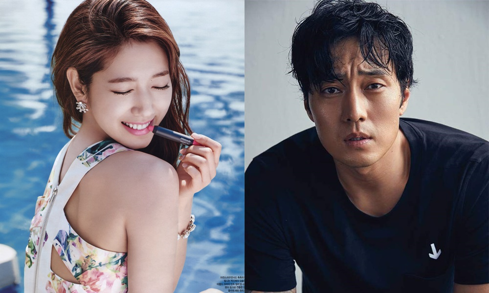 Park Shin Hye dan So Ji Sub Bintangi Program Baru PD Na Young Suk