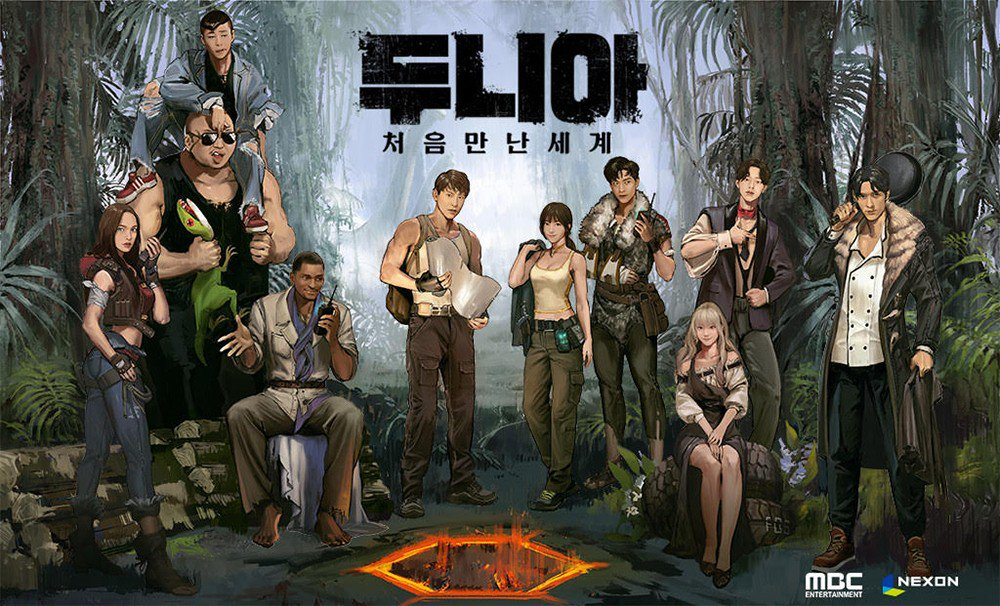 MBC Umumkan 10 Bintang Program Baru 'Dunia: Into the New World'