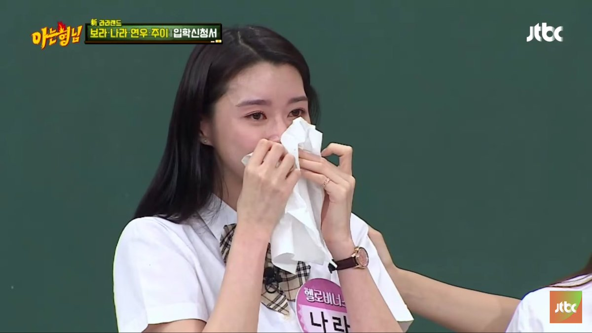 Nara Cry in Knowing Brother