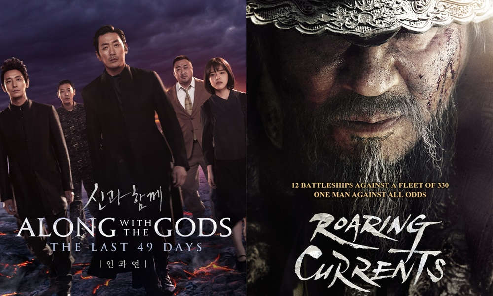 Raih 7 Juta Penonton Seminggu, 'Along With The Gods 2' Pecahkan Rekor Film 'Roaring Currents'