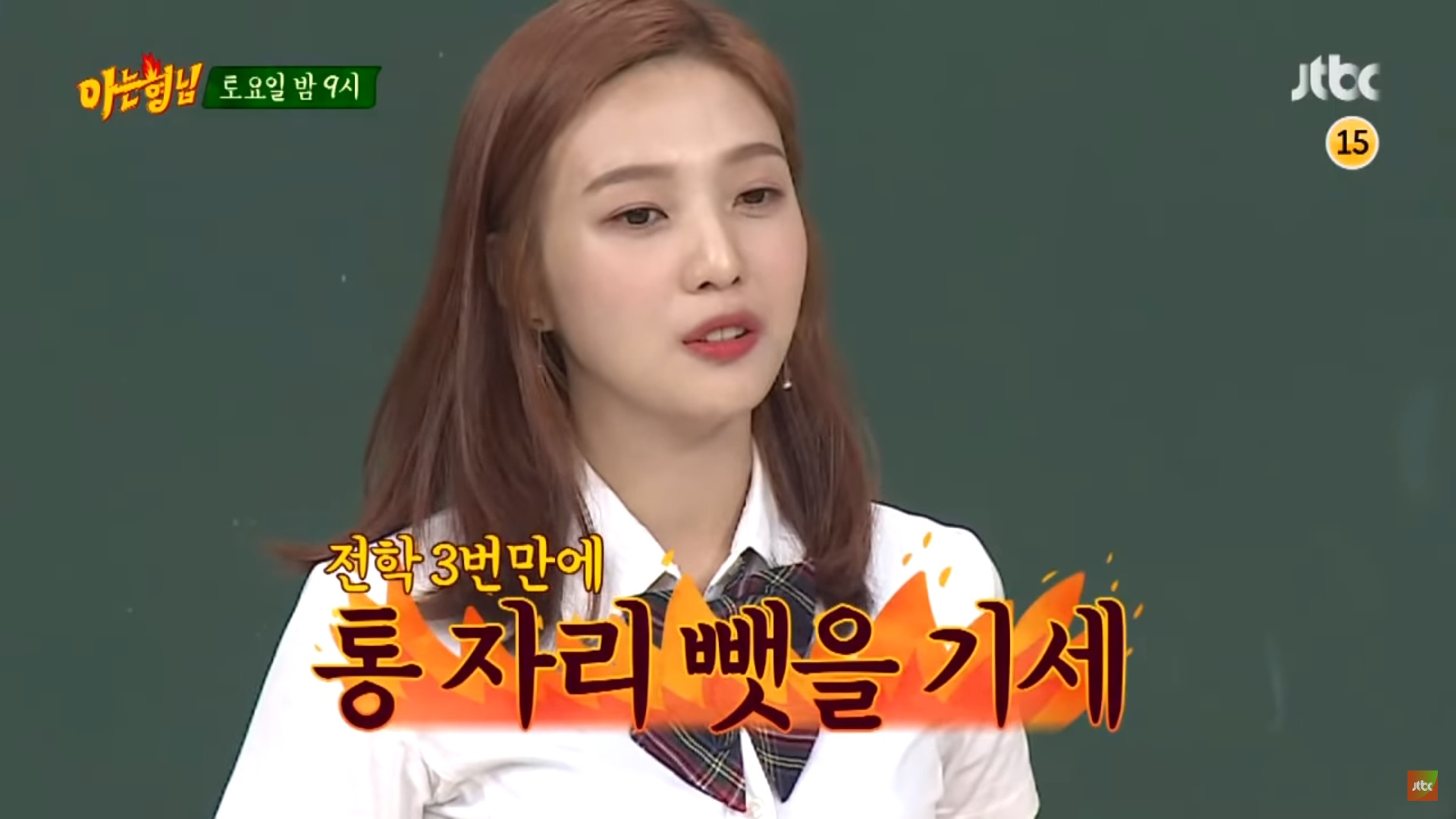 Bersikap Arogan Saat Bintangi 'Knowing Brother', Joy Red Velvet Tuai Kritikan Netizen