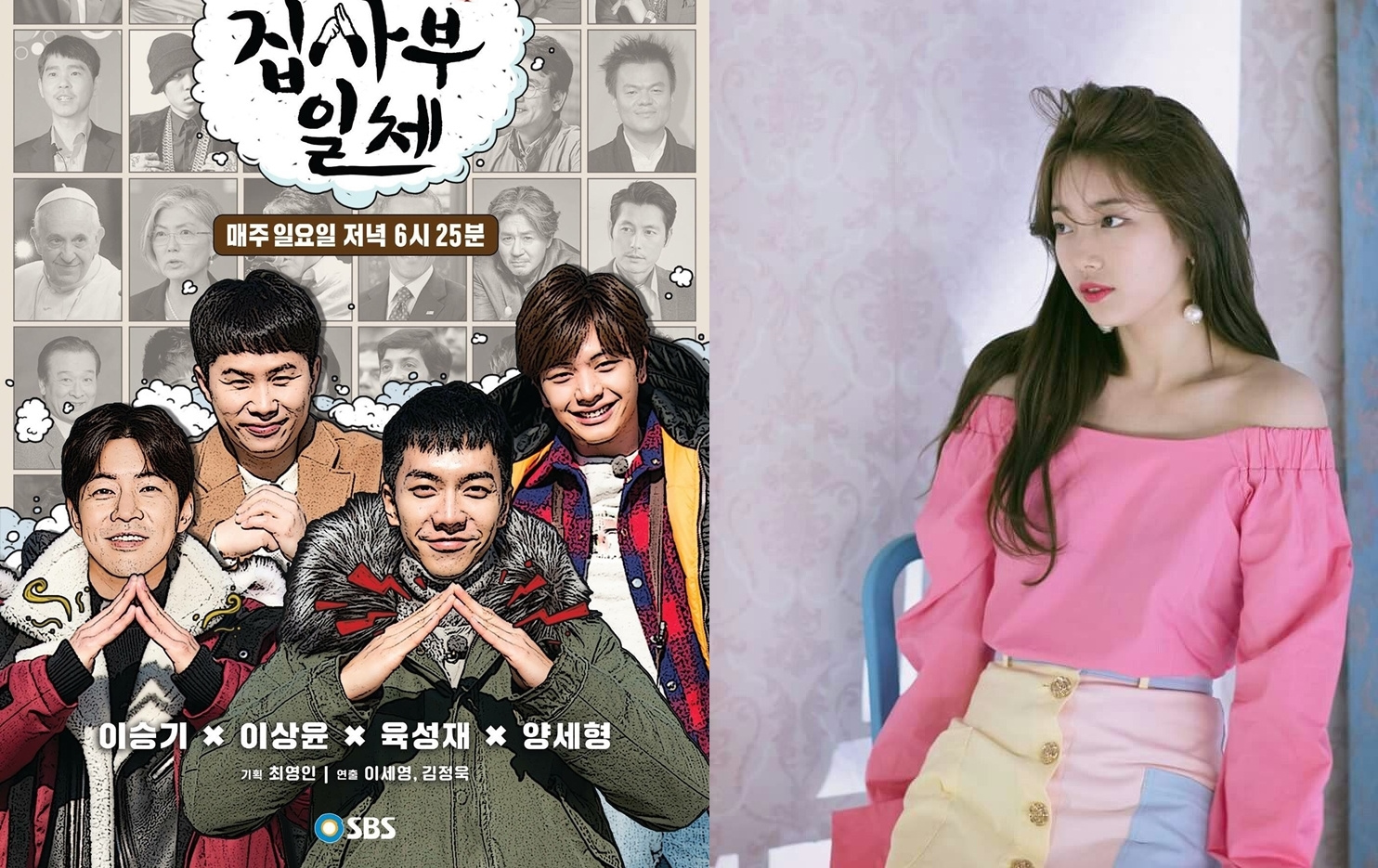 The Butlers Suzy