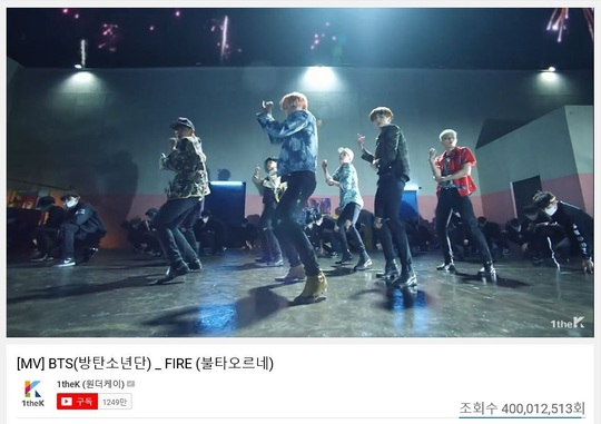 BTS Fire MV 400 Million Views