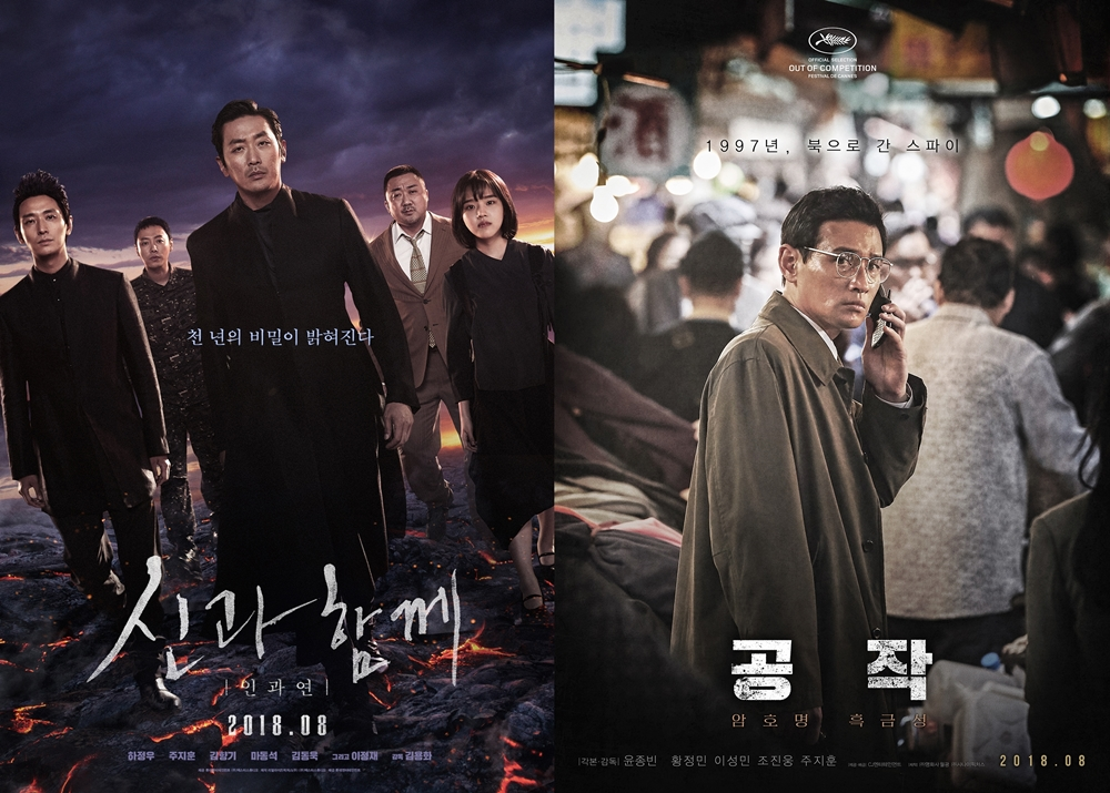 Film 'Along With The Gods 2' dan 'The Spy Gone North' Puncaki Box Office!
