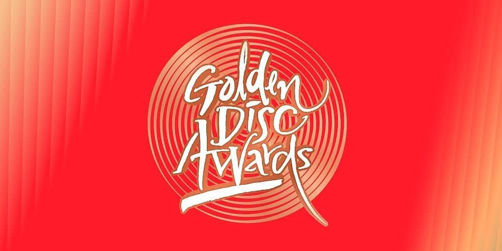 Golden Disc Awards