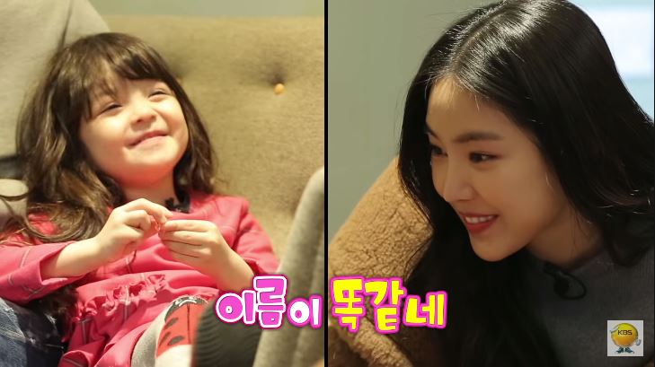 Imutnya Naeun A Pink Bertemu Dengan Na Eun 'The Return of Superman'