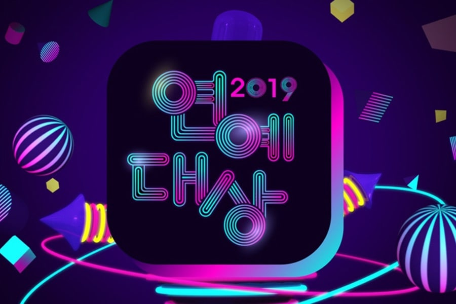 Daftar Pemenang 'KBS Entertainment Awards 2019'
