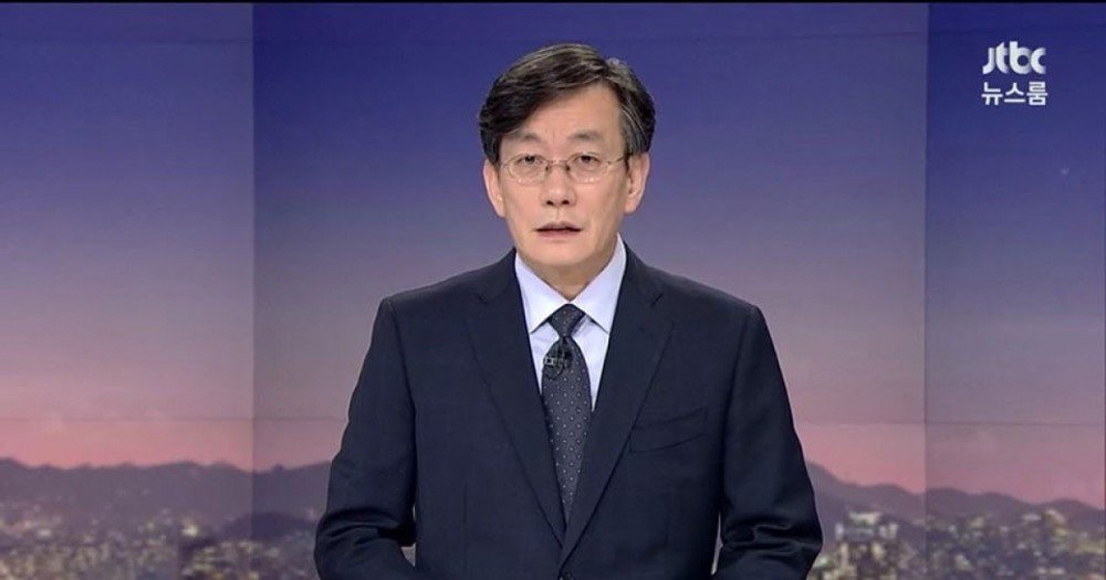 CEO JTBC, Son Suk Hee Mundur Dari Posisinya di Program 'Newsroom'