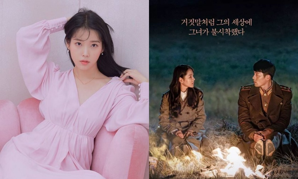 IU Akan Nyanyikan OST Untuk Drama 'Crash Landing On You'