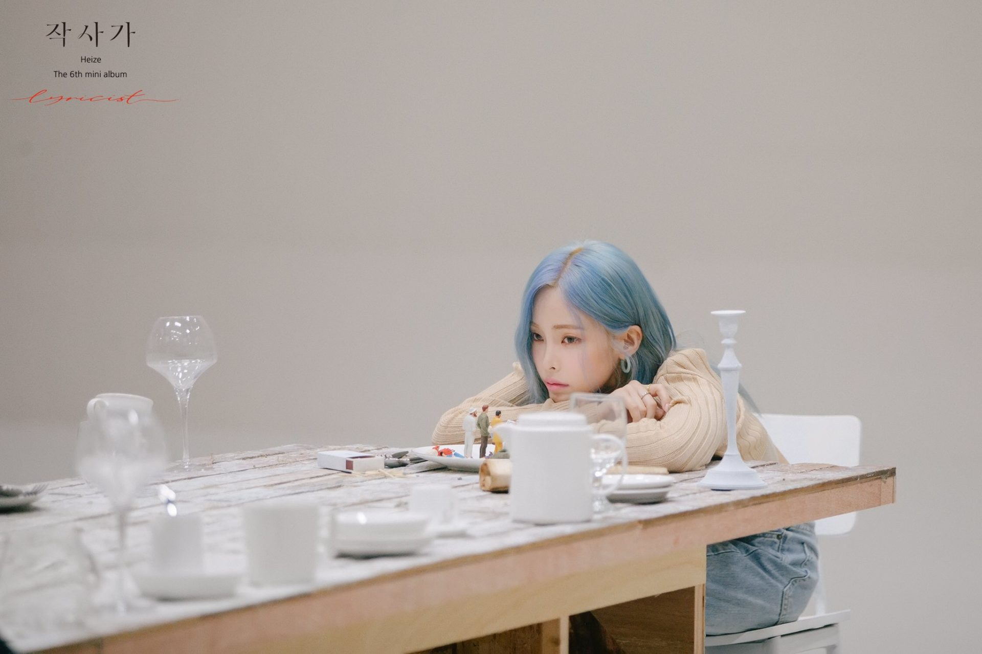 Heize Bawa Fans Intip Set Syuting Dua MV Comeback 'Lyricist' dan 'Things are going well'