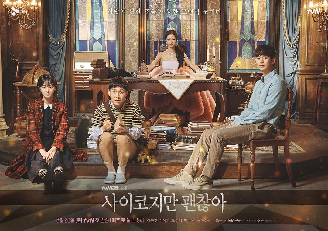 Episode 2 Alami Penurunan Rating, Drama 'It's Okay To Not Be Okay' Kurang Diminati?