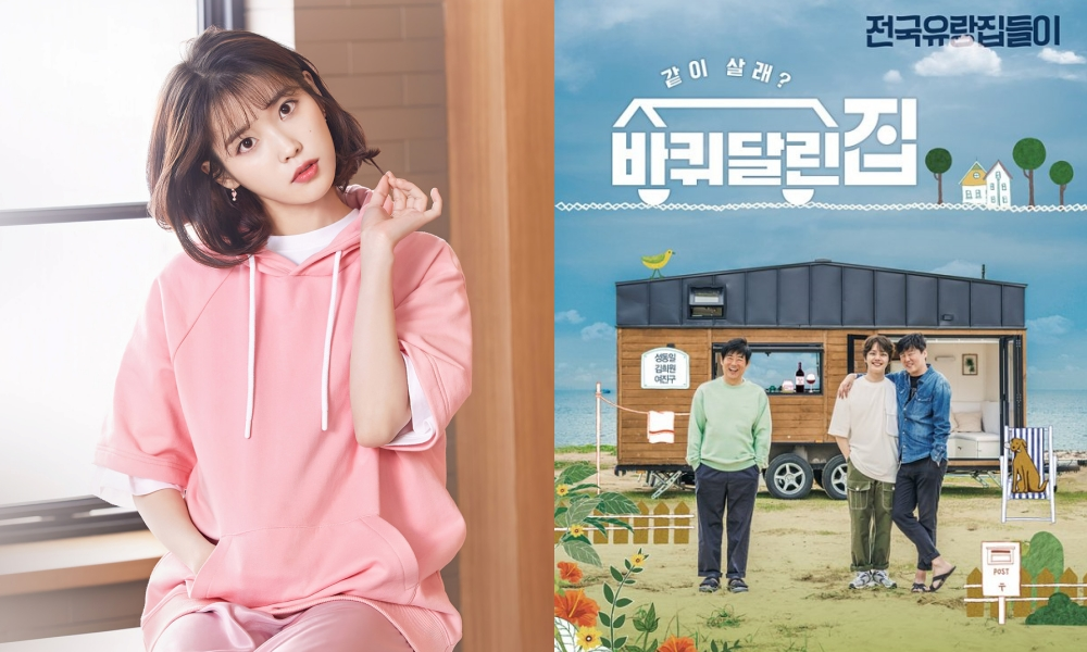 IU Bakal Reuni Bareng Yeo Jin Goo di Program tvN 'House on Wheels'