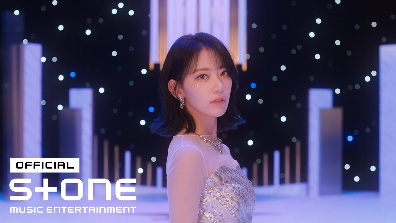 Member IZ*ONE Tunjukkan Pesonanya di Teaser MV 'Secret Story of the Swan'