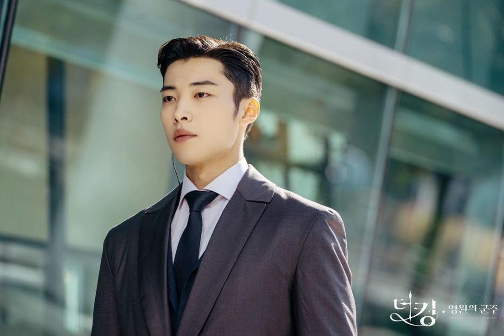 Aktor Woo Do Hwan 'The King: Eternal Monarch' Dikabarkan Akan Wamil