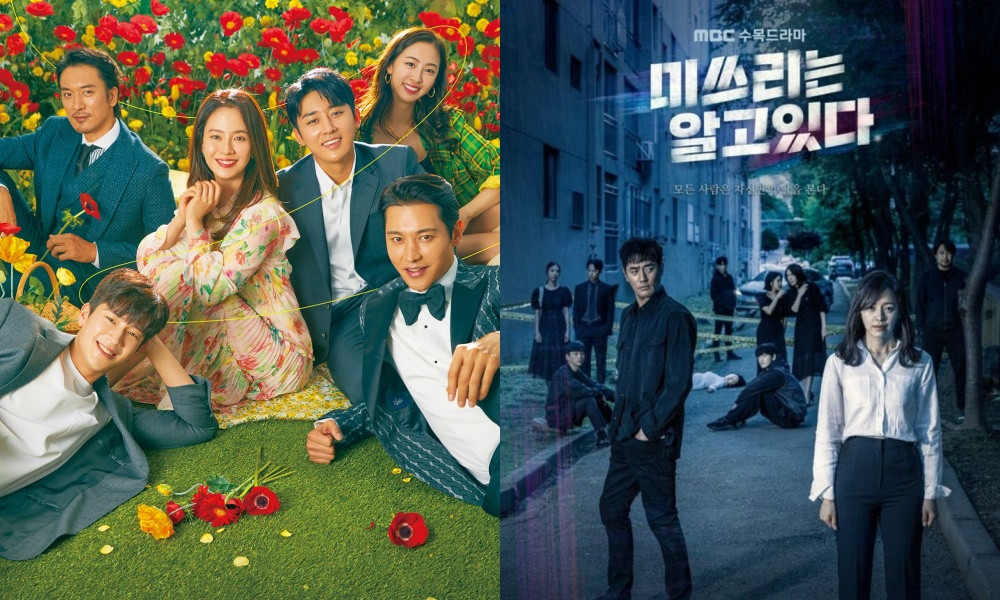 Episode Pertama Drama 'Was It Love?' dan 'She Knows Everything' Dapat Rating Rendah