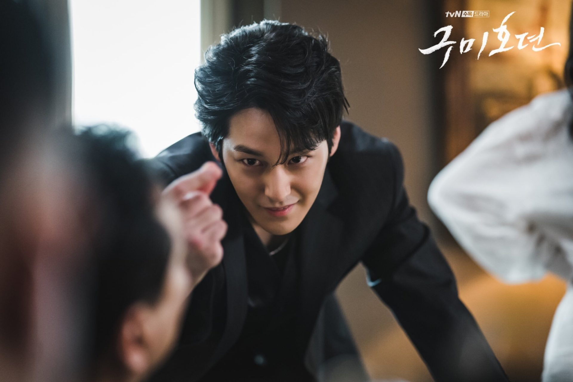 Kim Bum Jadi Gumiho Kejam Dalam Teaser Drama 'Tale of the Nine Tailed'