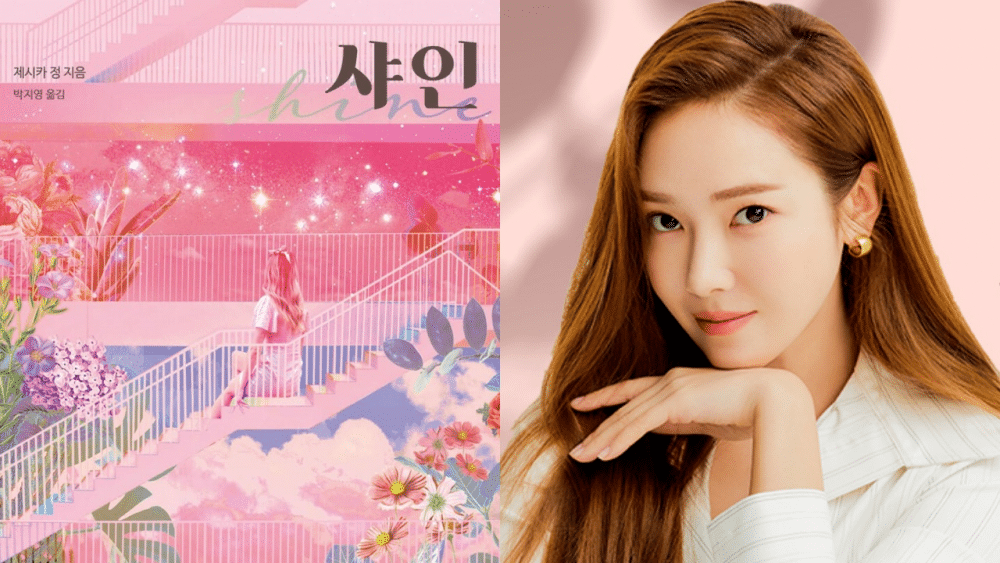 Novel Pertama Jessica Jung 'Shine' Masuk Daftar Best Sellers New York Times