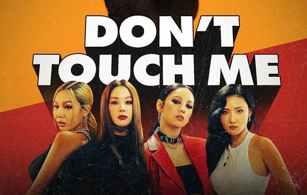 Lagu Debut Refund Expedition, 'Don't Touch Me' Puncaki Chart Musik Korea