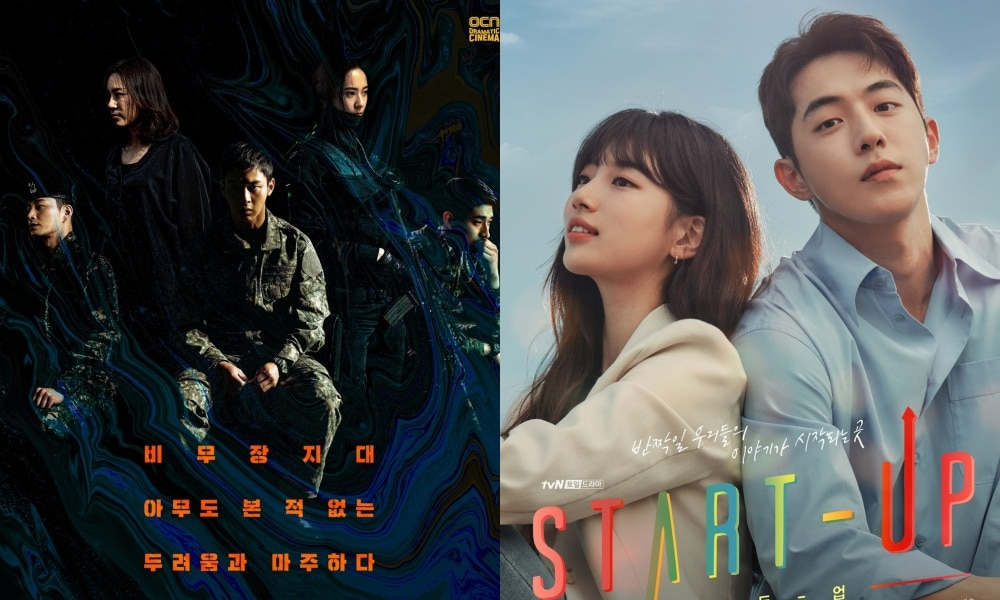 Tayang Perdana, Ini Perolehan Rating Drama 'Search' dan 'Start-Up'
