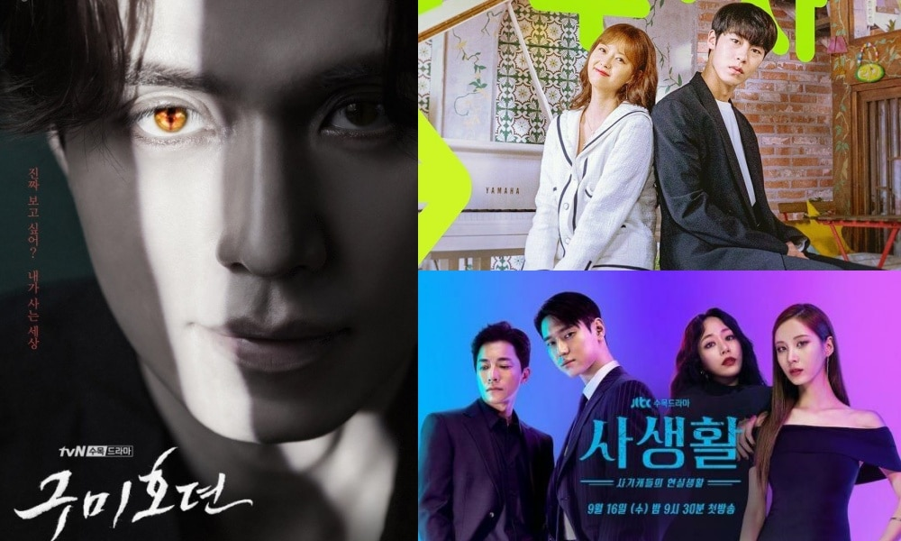 Rating Episode Ke-2 Drama 'Tale of the Nine-Tailed', 'Do Do Sol Sol La La Sol' dan 'Private Lives'