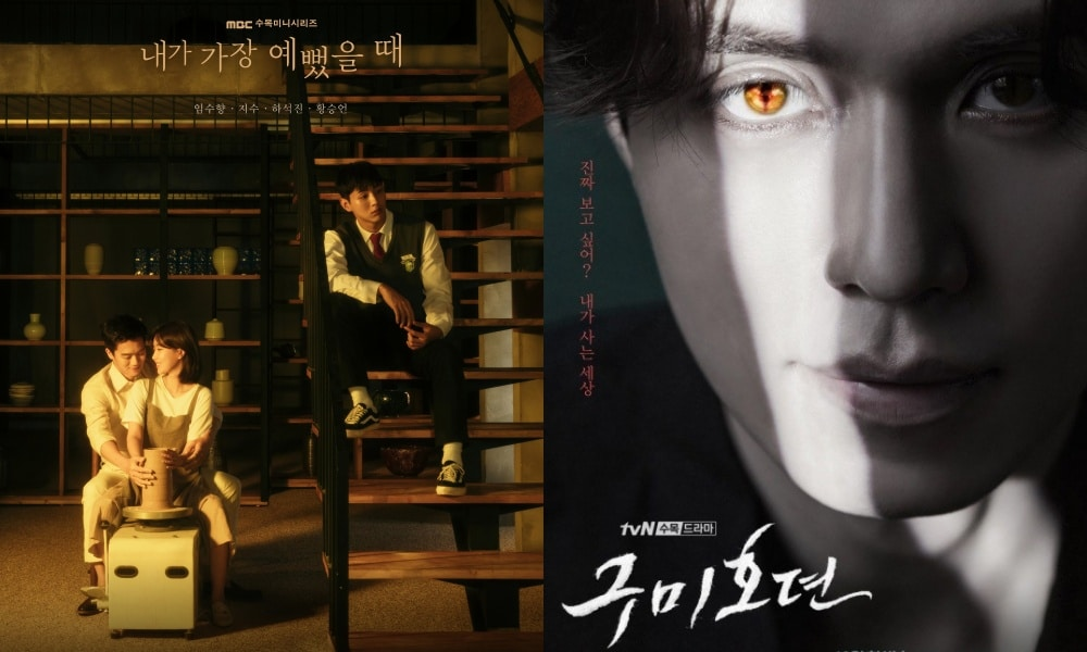 'When I Was The Most Beautiful' Tamat, Drama 'Tale of the Nine-Tailed' Masih Pimpin Rating