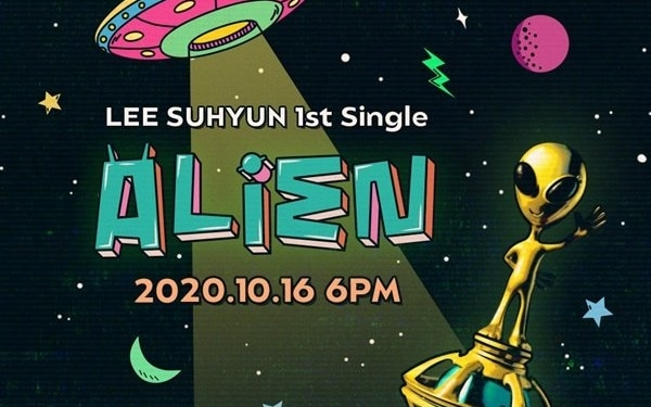 Lee Suhyun AKMU Umumkan Debut Solo Dengan Single Album 'Alien'