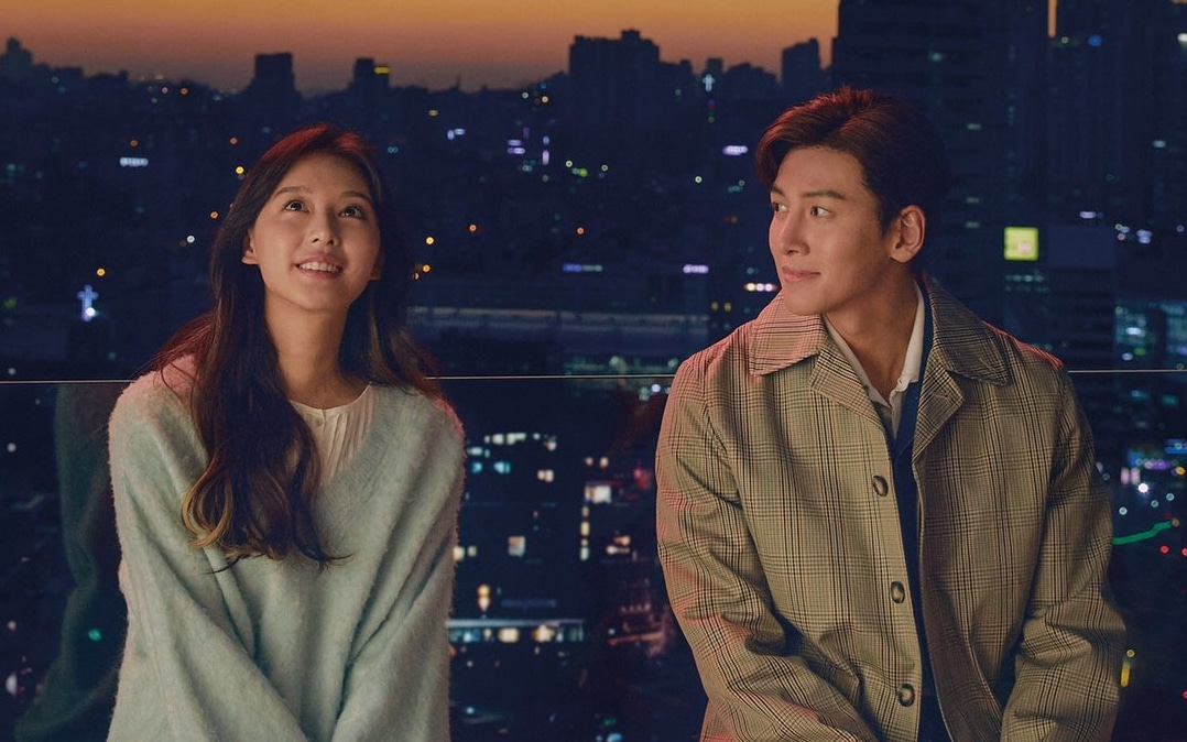 Drama Baru Ji Chang Wook dan Kim Ji Won 'City's Couple Way of Love' Rilis Poster Teaser Pertama!